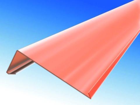 Biermann&Heuer Traufstreifen 250/0,70/ 90 mm 3 m mit Falz 3 Kanten Kupfer