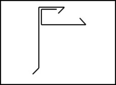 Raku Ortgangschieferblende 2-teilig schiefergrau 0,75 mm, 2 m Komplettsystem Verzinkt