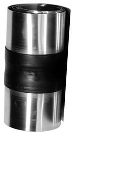 Palmer Dehnungsband 260 mm Alu