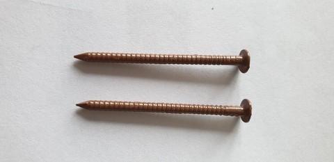 NSC Fassadennagel 2,3x 37 mm 142A 1000St/Pak 1,20 kg Ringgewinde Ziegelrot